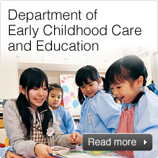 Department of Early Childhood Care and Education