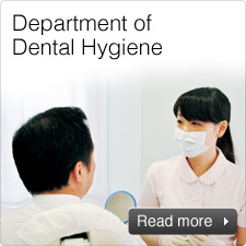 Department of Dental Hygiene
